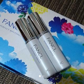 ファンケル(FANCL)のファンケル ホワイトニングエッセンス 美白美容液 2本(美容液)
