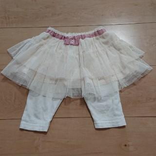 クミキョク(kumikyoku(組曲))の70~80 KUMIKYOKU チュールスカート(スカート)