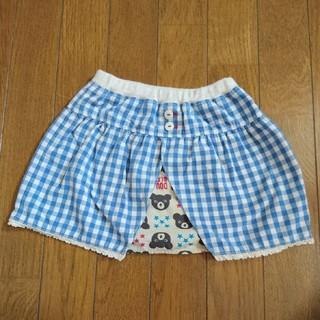 ミキハウス(mikihouse)のDOUBLE B スカート 80(スカート)