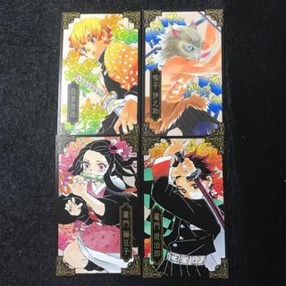 鬼滅の刃 特典 カード(カード)