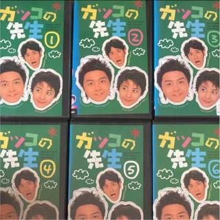 キンキキッズ(KinKi Kids)のガッコの先生 VHS(TVドラマ)