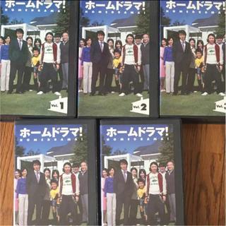 キンキキッズ(KinKi Kids)のホームドラマ VHS(TVドラマ)
