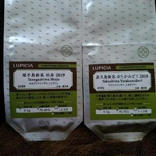 LUPICIA - ルピシア 2019新茶 緑茶