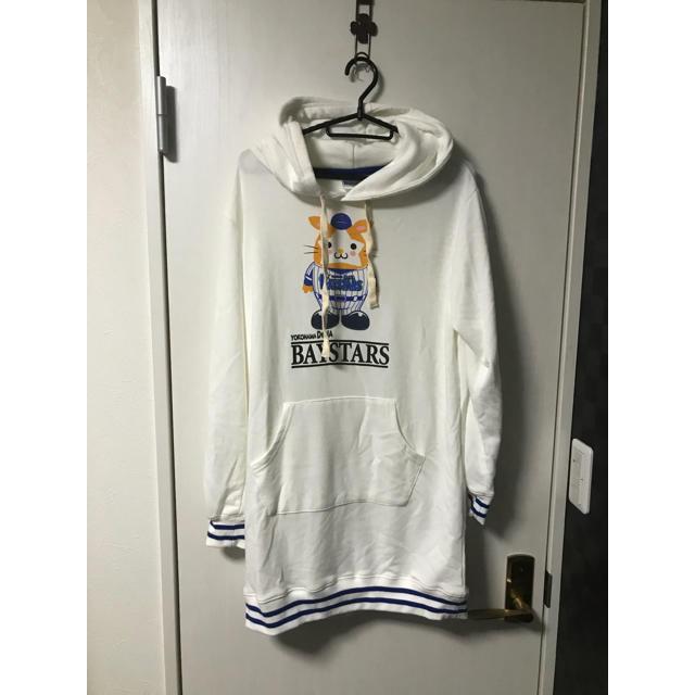 横浜DeNAベイスターズ(ヨコハマディーエヌエーベイスターズ)の横浜DeNAベイスターズ パーカー スターマン スポーツ/アウトドアの野球(応援グッズ)の商品写真