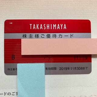 タカシマヤ(髙島屋)の高島屋  株主優待券(ショッピング)