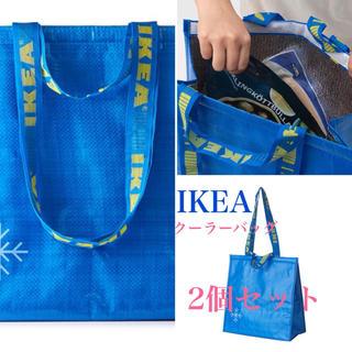 IKEA - IKEA 保冷バッグ 2個