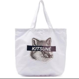 MAISON KITSUNE' - MAISON KITSUNE トートバッグ 新品 未使用