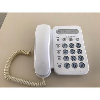 パイオニア(Pioneer)のPioneer 電話機 TF-12-W(その他 )