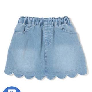 プティマイン(petit main)の新品♡プティマイン♡デニムスカート(スカート)