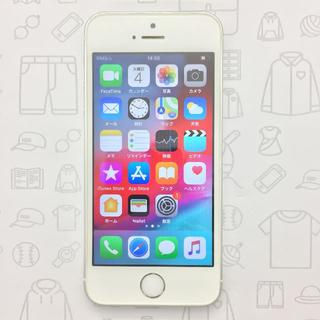 アイフォーン(iPhone)の【ラクマ公式】iPhone SE 32GB 356613089502264(スマートフォン本体)