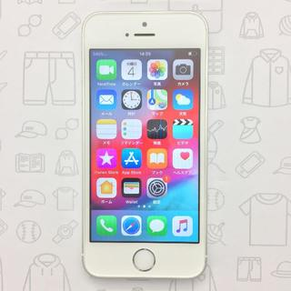 アイフォーン(iPhone)の【ラクマ公式】iPhone SE 32GB 356613089541684(スマートフォン本体)