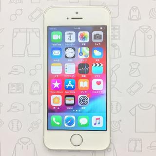 アイフォーン(iPhone)の【ラクマ公式】iPhone SE 32GB 356611089006211(スマートフォン本体)
