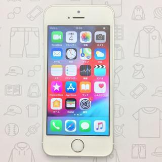 アイフォーン(iPhone)の【ラクマ公式】iPhone SE 32GB 356613089521850(スマートフォン本体)