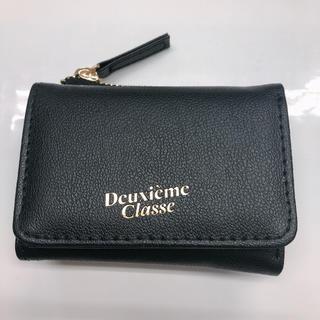 ドゥーズィエムクラス(DEUXIEME CLASSE)の付録 ミニウォレット(財布)