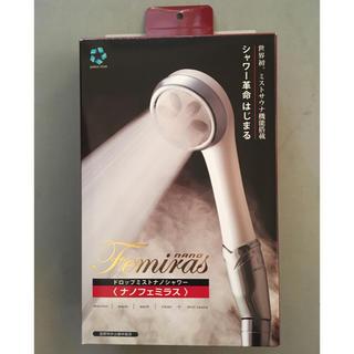 ナノフェミラス   新品 JAPAN STAR製
