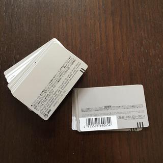 エヌティティドコモ(NTTdocomo)のテレホンカード未使用 63枚(その他)