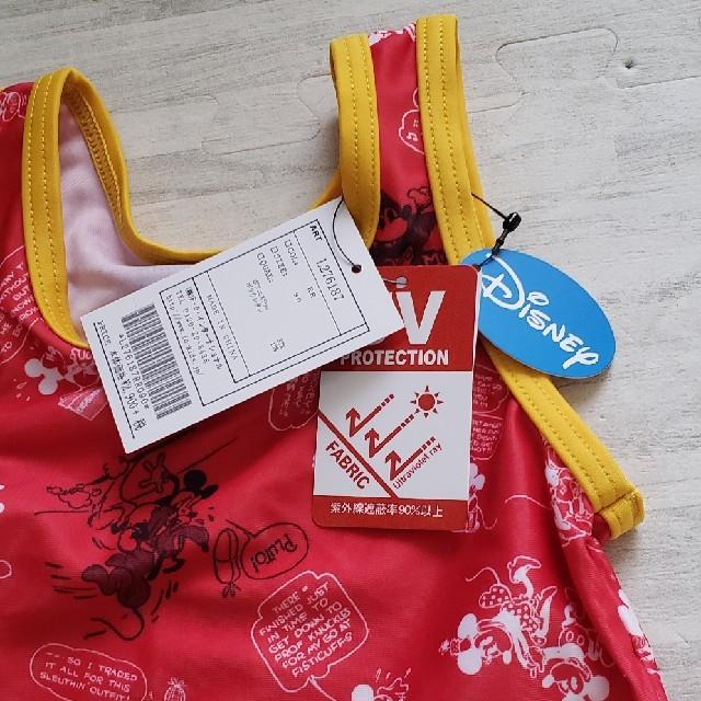 ampersand(アンパサンド)のアンパサンド ミッキー グレコ水着 キッズ/ベビー/マタニティのベビー服(~85cm)(水着)の商品写真