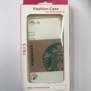スターバックスコーヒー(Starbucks Coffee)のiPhoneケース(iPhoneケース)