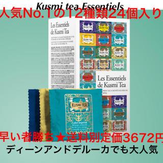 DEAN & DELUCA - クスミティー  kusmi tea エッセンシャル 12種類24個 ティーパック