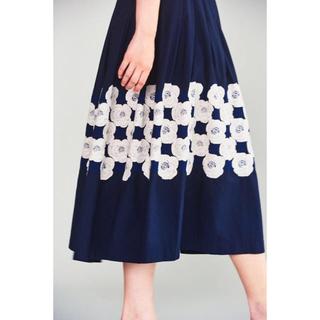 ミナペルホネン(mina perhonen)のミナペルホネン  rosas ランドリースカート(ひざ丈スカート)