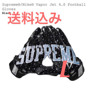 シュプリーム(Supreme)のSupreme Nike Vapor Jet Football Gloves(手袋)