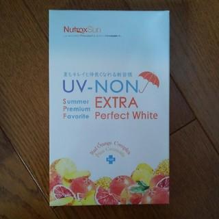 アリィー(ALLIE)の飲む日焼け止め。UV-NONエクストラ パーフェクトホワイト(日焼け止め/サンオイル)