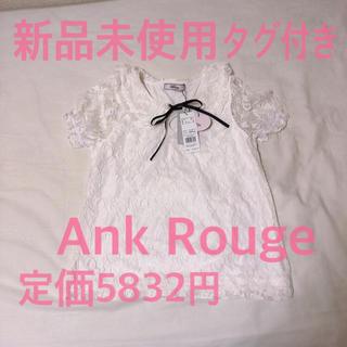 アンクルージュ(Ank Rouge)のアンクルージュ ブラウス白 (シャツ/ブラウス(半袖/袖なし))