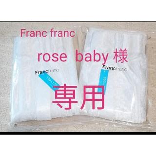 フランフラン(Francfranc)の新品 Francfranc レースカーテン W100×H176㎝ 2枚(レースカーテン)