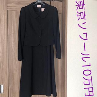 ソワール(SOIR)の大幅値下げ❣️9号 お受験♡濃紺スーツ(スーツ)