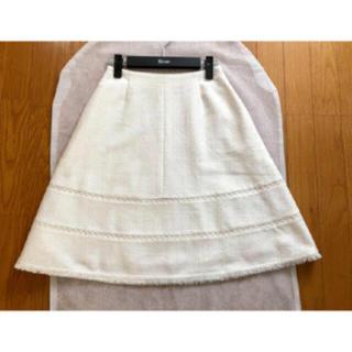 ルネ(René)のルネ サマーツイード スカート 34 ホワイト(ひざ丈スカート)