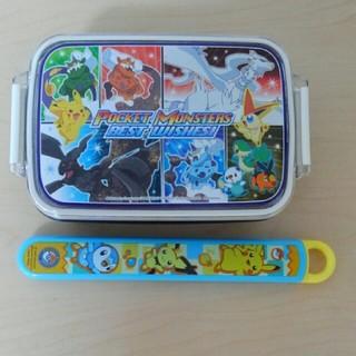 ポケモン - ポケモン弁当箱と箸箱セット