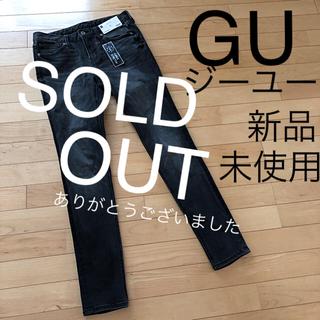ジーユー(GU)のGU ジーユー スーパーストレッチスキニージーンズ 新品 未使用 70センチ(デニム/ジーンズ)