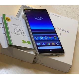 エクスペリア(Xperia)のxperia 1 SB版 simフリー済み オマケ付き(スマートフォン本体)