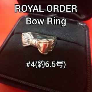 ロイヤルオーダー(ROYALORDER)のROYAL ORDER Bow Ring(リング(指輪))