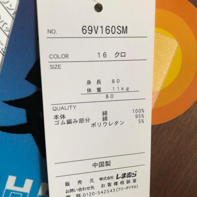 しまむら(シマムラ)の星柄ハーフパンツ キッズ/ベビー/マタニティのベビー服(~85cm)(パンツ)の商品写真