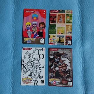 コナミ(KONAMI)のレア?当時物/中古 e-amusement passカード 4枚(その他)