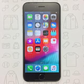 アイフォーン(iPhone)の【ラクマ公式】iPhone 6s 16GB 358570075197566(スマートフォン本体)