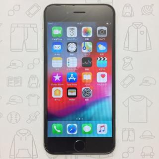 アイフォーン(iPhone)の【ラクマ公式】iPhone 6s 16GB 359485080929540(スマートフォン本体)
