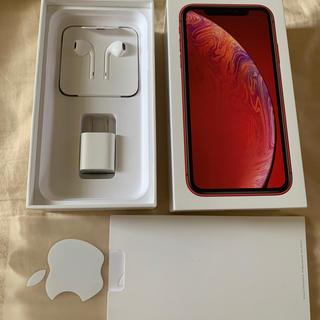 アップル(Apple)のiPhone XR 箱(その他)