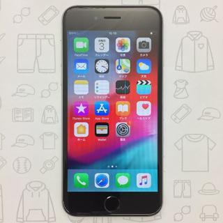アイフォーン(iPhone)の【ラクマ公式】iPhone 6s 16GB 359487080927276(スマートフォン本体)