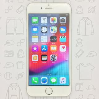 アイフォーン(iPhone)の【ラクマ公式】iPhone 6 16GB 355405073304372(スマートフォン本体)