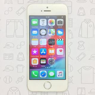 アイフォーン(iPhone)の【ラクマ公式】iPhone 5s 16GB 352004065625473(スマートフォン本体)