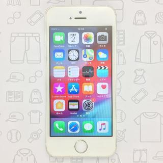 アイフォーン(iPhone)の【ラクマ公式】iPhone 5s 16GB 352004065424992(スマートフォン本体)