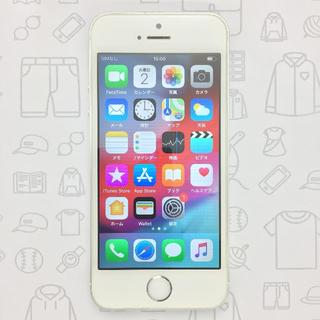 アイフォーン(iPhone)の【ラクマ公式】iPhone 5s 16GB 352004065370856(スマートフォン本体)