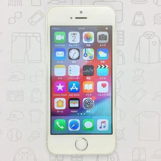 アイフォーン(iPhone)の【ラクマ公式】iPhone 5s 16GB 352004065517001(スマートフォン本体)