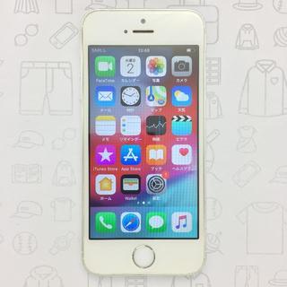 アイフォーン(iPhone)の【ラクマ公式】iPhone 5s 16GB 352000065051272(スマートフォン本体)