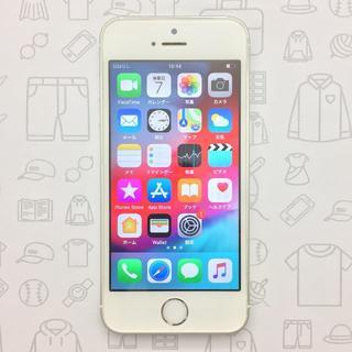 アイフォーン(iPhone)の【ラクマ公式】iPhone SE 16GB 359225079672739(スマートフォン本体)