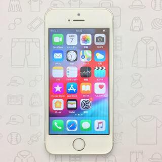 アイフォーン(iPhone)の【ラクマ公式】iPhone SE 16GB 355797074125875(スマートフォン本体)
