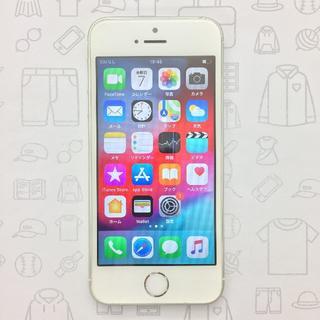 アイフォーン(iPhone)の【ラクマ公式】iPhone SE 16GB 355795072056365(スマートフォン本体)