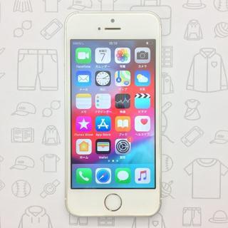 アイフォーン(iPhone)の【ラクマ公式】iPhone SE 16GB 355795075581450(スマートフォン本体)
